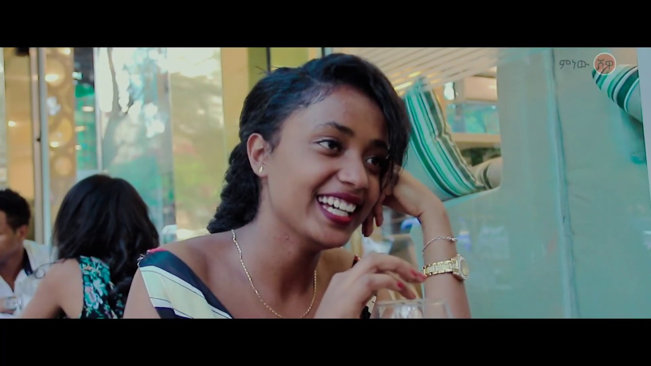 Temesgen ft Bruk  (Sewnete) ተመስገን ብሩክ (ሰውነቴ) - New Ethiopian Music 2019(Official Video)