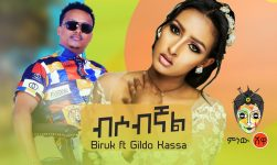 Biruk ft Gildo kassa (Bisobignal) ብሩክ ft ጊልዶ ካሳ (ብሶብኛል) - New Ethiopian Music 2019(Official Video)