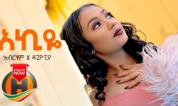 Abraham X Dagiopia - AKIYE | አኪዬ - New Ethiopian Music 2020 (Official Video)