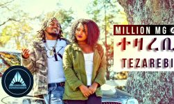 Million MG - Tezarebi (Official Video) | Eritrean Music