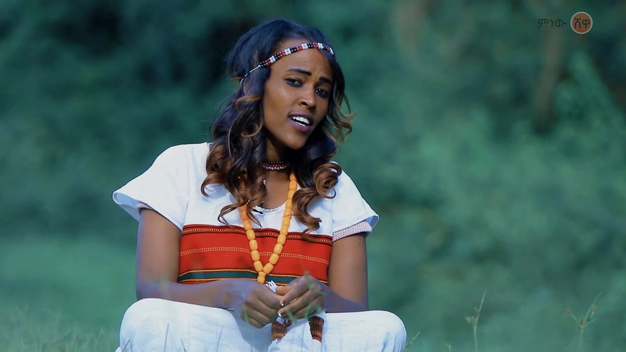 Ethiopian Music : Okaash Ahmad (Goonii Gubbaa) - New Ethiopian Music 2020(Official Video)