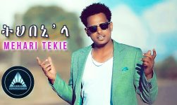 Mehari Tekie (Bella) - Tihibeni'la (Official Video) | Eritrean Music