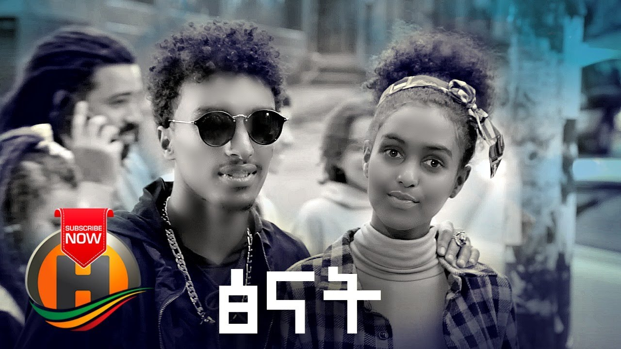 Zion Rebels - Tsinat | ፅናት - New Ethiopian Music 2020 (Official Video)