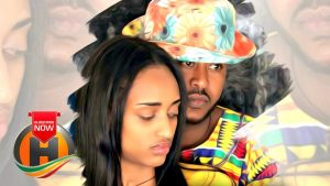 Endish - Haba Haba | ሀባ ሀባ - New Ethiopian Music 2020 (Official Video)