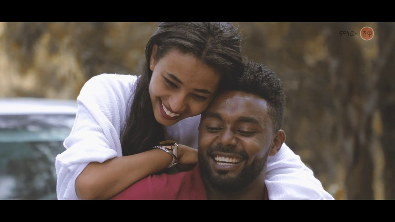 Ethiopian Music : Henok Arage (Fegeg Bey) ሄኖክ አራጌ (ፈገግ በይ) New Ethiopian Music 2020(Official Video)
