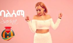 Sarina - Balsema | ባልሰማ - New Ethiopian Music 2020 (Official Video)