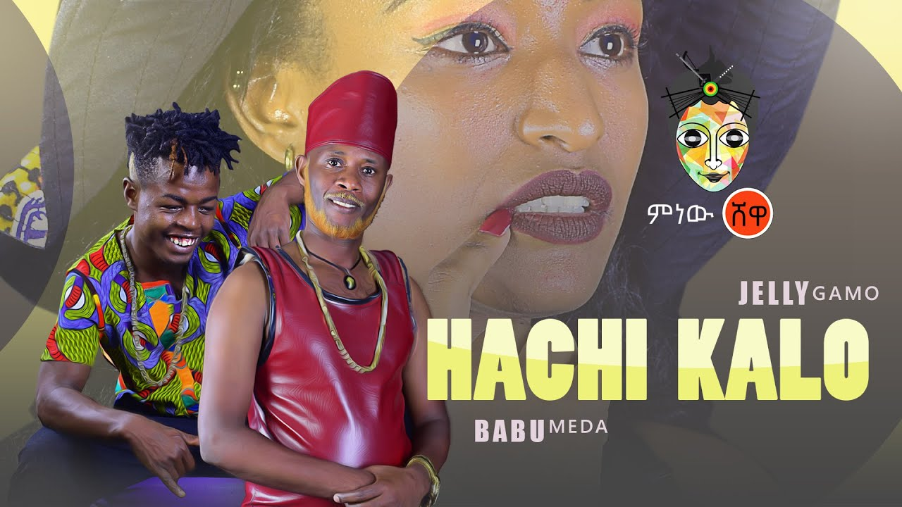 Ethiopian Music : Jelli ft Bubu Meda (Hachi Kalo) - New Ethiopian Music 2020(Official Video)