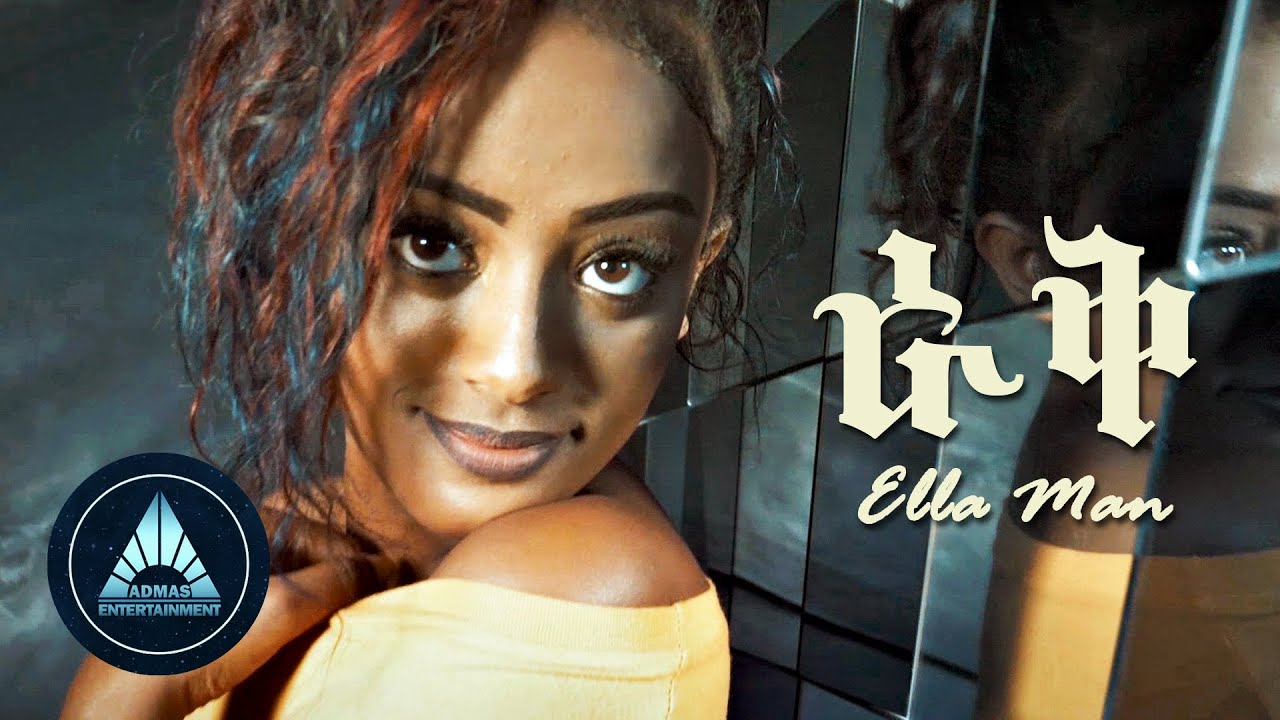 Ella Man - Rak (Official Video) | Ethiopian Music
