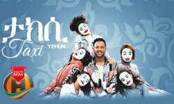Yehun - Taxi - New Ethiopian Music 2020 (Official Video)