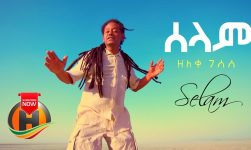 Zeleke Gessesse - Selam | ሰላም - New Ethiopian Music 2020 (Official Video)