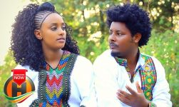 Yeshiwas Ayana - Melkame | መልካሜ - New Ethiopian Music 2020 (Official Video)