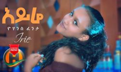 Yohannes Fenta - Irie | አይሬ - New Ethiopian Music 2020 (Official Video)