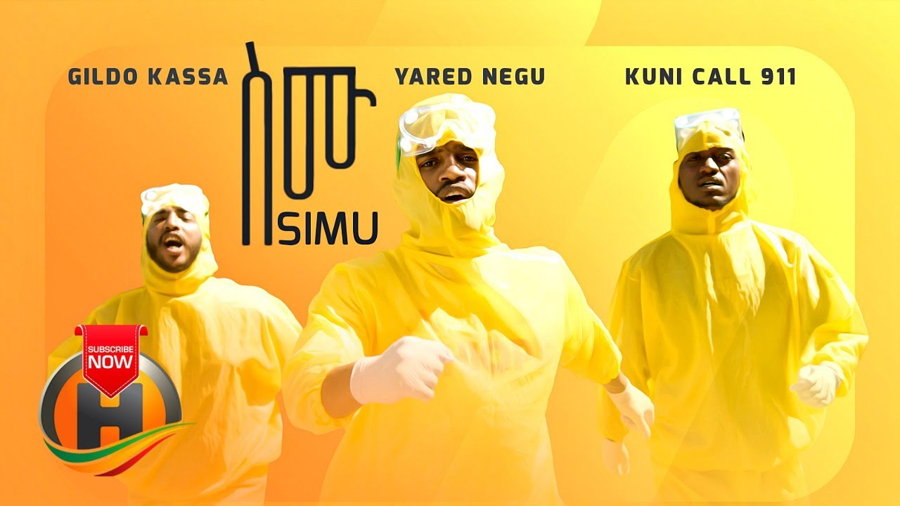 Yared Negu, Gildo Kassa & Kuni 911 - SIMU | ስሙ - New Ethiopian Music 2020 (Official video)
