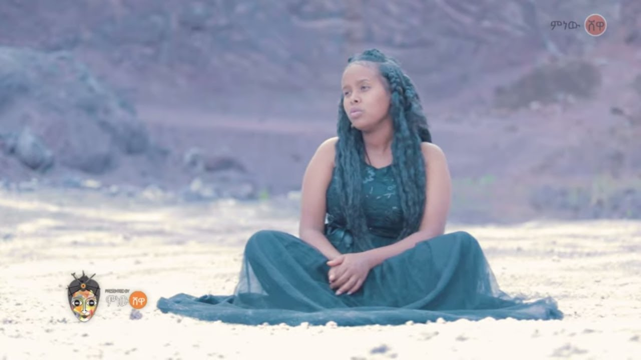 Ethiopian Music : Kidist Habtamu (Libij) ቅድስት ሃብታሙ (ልብጅ)  - New Ethiopian Music 2020(Official Video)