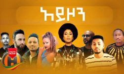 Betty G, Teref Kasahun, Vahe, Nahom, Yonas, Daniel & Des - Ayzon | አይዞን - New Ethiopian Music 2020