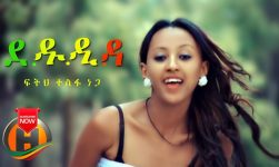 Feteh Tesfa Nega - De Du Di Da | ደ.ዱ.ዲ.ዳ - New Ethiopian Music 2020 (Official Video)
