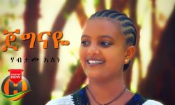 Habtamu Alene - Jegnaye | ጀግናዬ - New Ethiopian Music 2020 (Official Video)