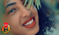 Assefa Teshale - Liyu Nat | ልዩ ናት - New Ethiopian Music 2020 (Official Video)